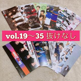 Sexy Zone - SexyZone 会報 vol.19〜35