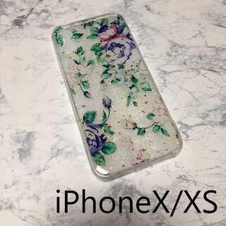 花柄 iPhone ケース iPhoneカバー 透明 クリア ミックス X/XS(iPhoneケース)