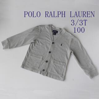 ポロラルフローレン(POLO RALPH LAUREN)のラルフローレン 長袖 カーディガン グレー 3T 100(カーディガン)
