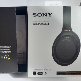 ソニー ワイヤレスノイズキャンセリングステレオヘッドセット WH-1000XM4