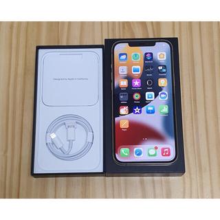 Apple - IPhone 12 Pro Max ゴールド 256GB Simフリー