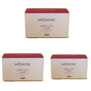 モデーア マルベリーティー 3箱