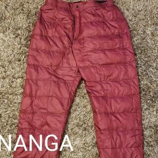 NANGA - ナンガ NANGA ダウンパンツ ユニセックス Sサイズ