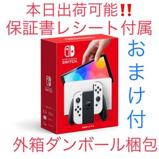 Nintendo Switch - Nintendo Switch 有機EL ホワイト 新型 スイッチ ★未開封★