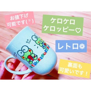 サンリオ(サンリオ)のけろけろけろっぴ マグカップ  コップ カップ 昭和 レトロ レア ♡(食器)