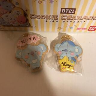 バンダイ(BANDAI)のクッキーチャームコット BT21 COYA2個セット(アイドルグッズ)
