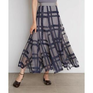 snidel - ロングスカート