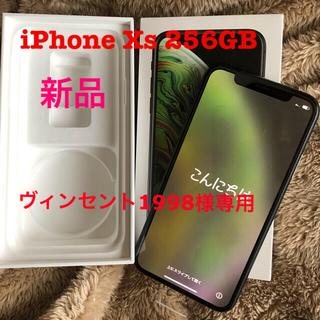 Apple - 【新品】iphone Xs  256GB SIMフリー Space Gray