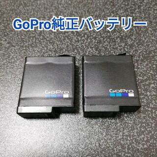 GoPro - 【GoPro用】純正バッテリー2個セット
