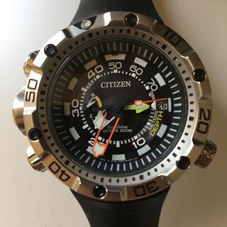 シチズン(CITIZEN)のシチズン アクアランド プロマスター(腕時計(アナログ))