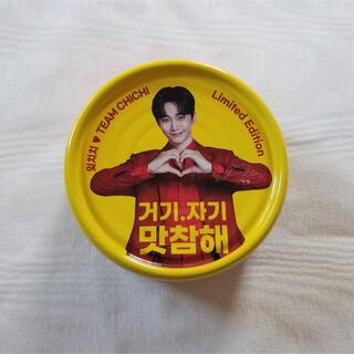 2PM ジュノ TEAM CHICHI ドンウォンチャムチ ツナ缶 ③