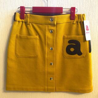 PEARLY GATES - 新品 アルチビオ archivio ♡ スカート サイズ 38
