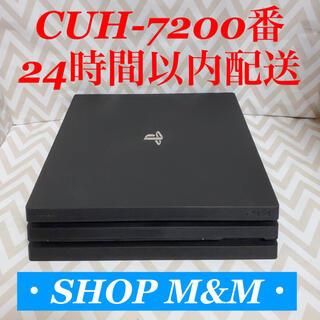 PlayStation4 - 【24時間以内配送】ps4 本体  7200 pro PlayStation4