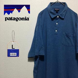 パタゴニア(patagonia)のパタゴニア Patagonia ポロシャツ 半袖 ゆるダボ アウトドア 古着(ポロシャツ)