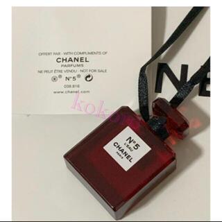 CHANEL - シャネル N°5 ロー チャーム キーホルダー ノベルティ 限定 非売品 レッド