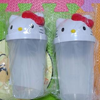 キティ シェーカー2つ(青汁/ケール加工食品)