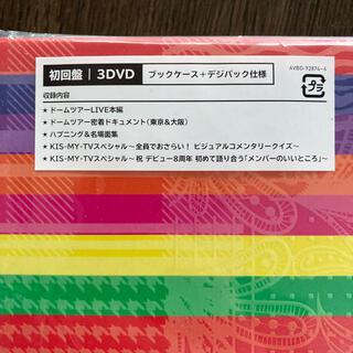 Kis-My-Ft2 - LIVE TOUR 2019 FREE HUGS!(初回盤) DVD