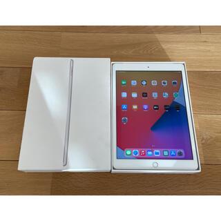 iPad - iPad 第8世代 Wi-Fi+Cellular 32GB MYMJ2J/A