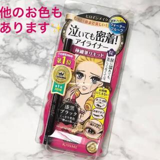 ヒロインメイク - 漆黒ブラック 2本🌸