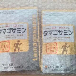 タマゴ基地 タマゴサミン ファーマフーズ 2袋
