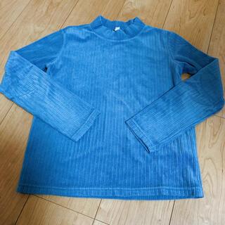 UNIQLO - ユニクロUNIQLO/フリース リブハイネックT(長袖)150cm/ライトブルー