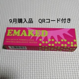 水橋保寿堂製薬 - 新品 エマーキット エマーキッド EMAKED