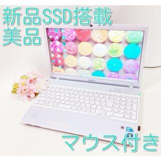 SONY - 【美品】VAIO きれいな白 新品SSD メモリ4GB カメラ 新品マウス付き