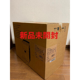 DeLonghi - コーヒーメーカー デロンギ 全自動 エスプレッソ ECAM23120WN