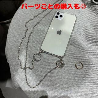 ボールチェーン ストラップ ショルダー クリアケース iPhone12 韓国