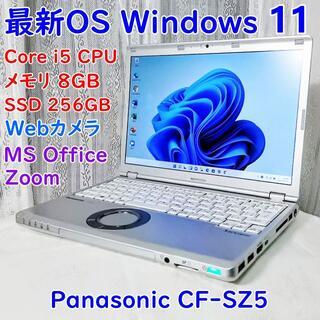 Panasonic - 最新OS Windows11搭載 Panasonic CF-SZ5 軽量820g