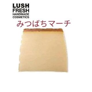ラッシュ(LUSH)のLUSHみつばちマーチ 100g(ボディソープ/石鹸)