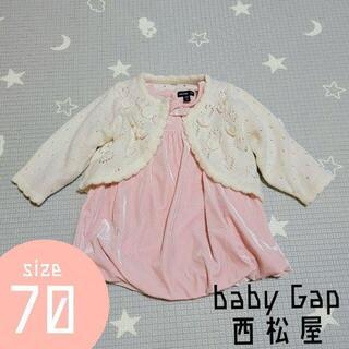 ベビーギャップ(babyGAP)の⭐babyGap 西松屋 ワンピース & ボレロ セット70 80⭐(ワンピース)