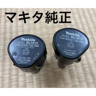 マキタ(Makita)のマキタ純正バッテリー BL1013 中古2個セット(工具/メンテナンス)