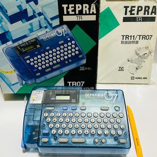 キングジム - TEPRA TR07 KING JIM