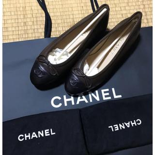 CHANEL - 大人気 新品未使用 正規品 CHANEL パンプス 36.5 バレエ シューズ