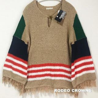 RODEO CROWNS - 【RODEO CROWNS】ロデオクラウンズ フリンジニット タグ付未使用