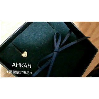 AHKAH - 【美品】お値下げ 期間限定出品 AHKAH k18 YG ハート パヴェ ピアス