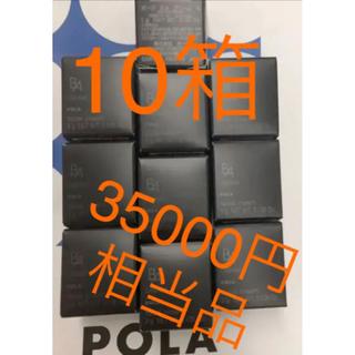 POLA - 35000円相当品 第6世代ポーラPOLA BA クリームN  50包