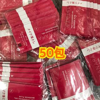 マナラ ホットクレンジング 4g 50包