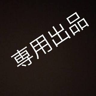 ピーアンドジー(P&G)のレノアハピネス アロマジュエル アプリコット&ホワイトフローラルブーケの香り詰替(洗剤/柔軟剤)
