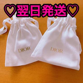 ディオール(Dior)のDior ミニ巾着セット 白 布 非売品 ノベルティ(ノベルティグッズ)