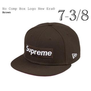 Supreme - No Comp Box Logo New Era Brown 7-3/8