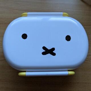 miffy ミッフィー お弁当箱