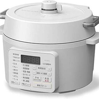 アイリスオーヤマ - PC-MA2-W 電気圧力鍋 2.2L アイリスオーヤマ IRIS ホワイト
