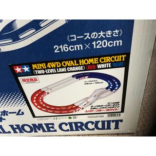 バンダイ(BANDAI)のミニ四駆コース(ミニカー)