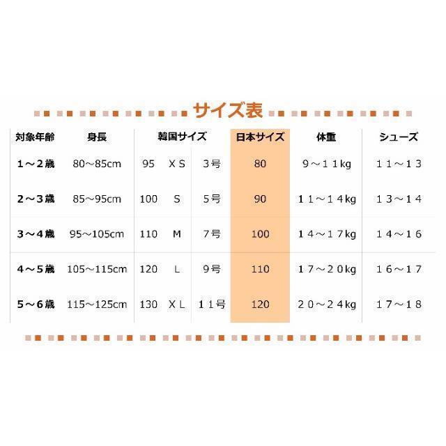 韓国子供服 秋新作セットアップ/ピンク 11号 キッズ/ベビー/マタニティのキッズ服 女の子用(90cm~)(その他)の商品写真