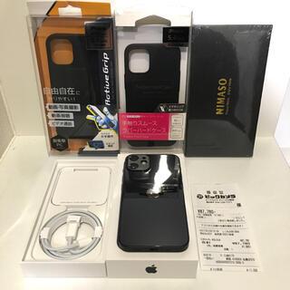 iPhone - iPhone 12 mini 128GB Black SIMフリー