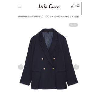 Mila Owen - 金釦ダブルブレザー ミラオーウェン  Milaowen サイズ1