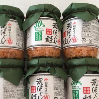 函館あさひ 荒ほぐし鮭フレーク  6瓶(缶詰/瓶詰)