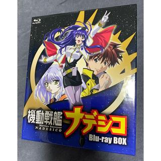 機動戦艦ナデシコ Blu-ray BOX Blu-ray